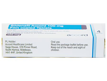 Sildenafil (Generic Viagra - low cost)